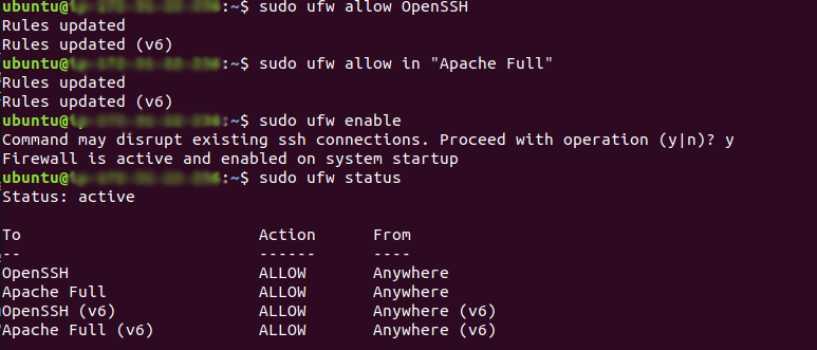 aws ec2 apache configure firewall